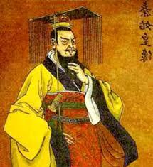 Конфуцианство Легендарный Китай  конфуцианство в китае