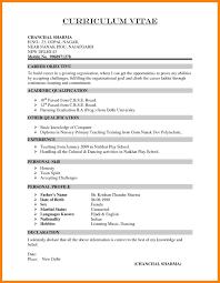 9 Standard Cv Format Doc Cv For Teaching