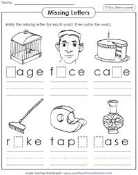 When a vowel sound, in a word, is pronounced the same way the letter is itself, we call this a long vowel. Silent E Worksheets