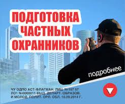 Диплом на заказ в Орле Предложения услуг на ru