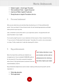 The Thesis Statement Capital Community College Translator