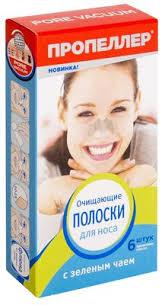 Очищающие полоски для <b>носа</b>. Купить очищающие полоски для ...