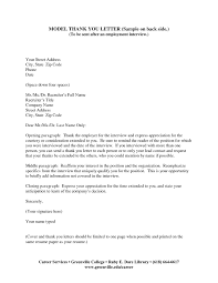 5 Thanks Letter For Interview Abstract Sample Resume Thank You