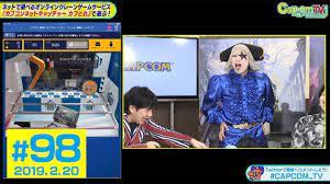 カプコン クレーン ゲーム