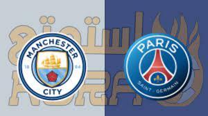 تشكيل باريس ضد السيتي 28 سبتمبر 2021 في دوري أبطال أوروبا - إستمتع كورة