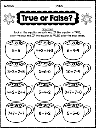 Fun Math Worksheets to Print | Activity Shelter