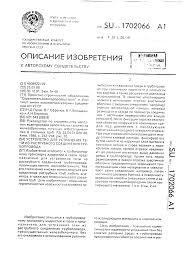 Регулируемая контрольная течь su  Устройство устранения течи из раструбного соединения трубопровода