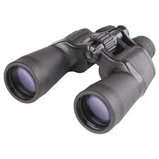 <b>Meade Mirage</b> Binoculars - <b>10</b>-<b>22X50</b> - Free Shipping | OPT