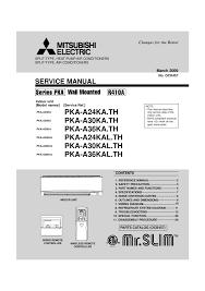 mitsubishi mini split wiring requirements mitsubishi mitsubishi mini split wiring requirements mitsubishi image wiring diagram