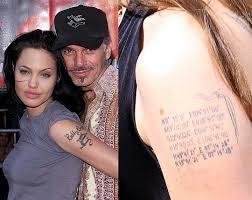 пять звёзд которые свели любовные татуировки