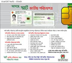 It Online Of Source Income To World Be The Care Smart-card-supply-free-bd