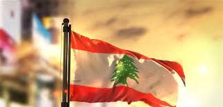 لبنان أمام فرصة للإنقاذ والأيام المقبلة حاسمة