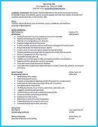 Account Payable Resume Gallery Of Accounts Payable Resume Examples 11