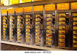 Vending Machine Amsterdam Amazing Fast Food Vending Machine Amsterdam Netherlands Stock Photo