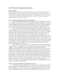 sample ap poetry essay prompts essay topics ap test review sample essay excerpts