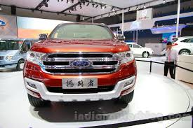 new car suv launches in india 2014Guangzhou Live 2015 Ford Everest 2015 Ford Endeavour
