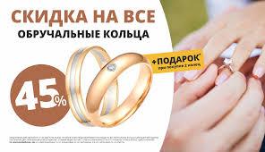 «<b>Русское золото</b>» Томск ювелирный магазин