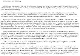 thomas hobbes essay select best custom writing service thomas hobbes essay jpg