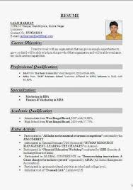Best Resume Templates For Freshers Best of Best Resume Format For Freshers Fastlunchrockco