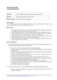 Baker Resume Resume For Your Job Application