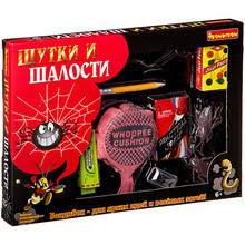 Необычные и прикольные игрушки, купить по цене от 65 руб в ...