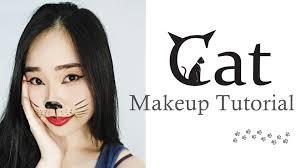 cat makeup tutorial for carnival tutorial makeup kucing