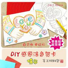 Teachers Birthday Card Usd 5 38 Thanksgiving Greeting Card Handmade Diy Materials