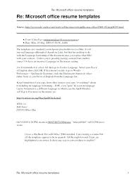 Microsoft Office Resume Templates Template Actor Word Boy Sample