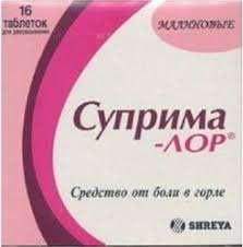 <b>Таблетки Суприма</b>-<b>Лор</b> для рассасывания <b>малина</b>, №16 ...