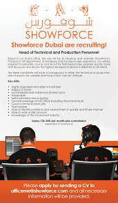 showforce services event crew event staff and production hr showforce dubai are on the lookout for a head of technical and production personnel get incontact if you have what it takes