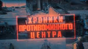 Военная приемка Телеканал Звезда  22 01 2018 11 00 Военная приемка
