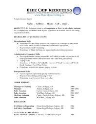 Receptionist Resume Objective Outathyme Com