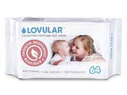 Детские товары <b>LOVULAR</b> - купить в детском интернет-магазине ...