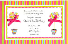 Birthday Party Invitation Message Sample Birthday Invitations