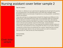 Cna Cover Letter Examples Nursing Assistant Cover Letter Sample 2
