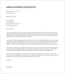 Examples Of Cover Letters For Internship Cover Letter Intern Sample