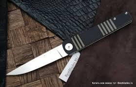 Купить <b>Нож</b> Realsteel <b>Ippon</b> 7241 за 4 150 руб. + подарок ...