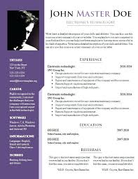 New Resume Formats New Biodata Sample Doc Resume Format Doc File Download Resume Format In