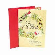 Ecard Einladung Geburtstag Email Christmas Cards Example Birthday