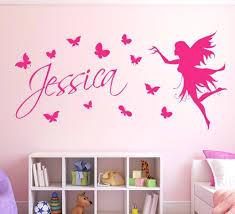 kid wall decor