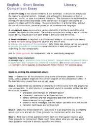 short story comparison essay assignment handout by relentless short story comparison essay assignment handout