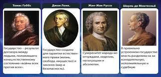 Заказать контрольную работу по истории государства и права  контрольная работа по истории государства и права