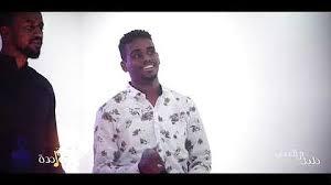 الفنان الجميل _ عامر بابكر _ يا قسيم الريد تعال لي 2020 اغاني سودانية mp3. تحميل قسيظ الريد عامد بابكر