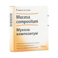 <b>Мукоза Композитум раствор для</b> инъекций ампулы 2,2 мл 5 шт ...