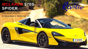 2018 mclaren 570s price.  2018 presenteing the new 2018 mclaren 570s spider  coverage interior design u0026  price on mclaren f