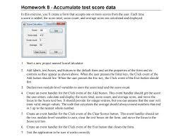 essay prompt examples job application