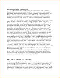 college admission essays how to start a college admission admission college essay examples jianbochencom