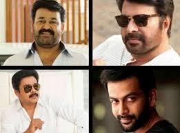 Kannada Actors Height Chart Malayalam Actors Heights Actors Height Actor Celebrity