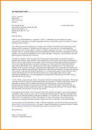 6 It Cover Letter For Job Application Laredo Roses