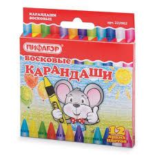 <b>Восковые</b> карандаши <b>ПИФАГОР 12</b> цв., 222962 - купить в ...